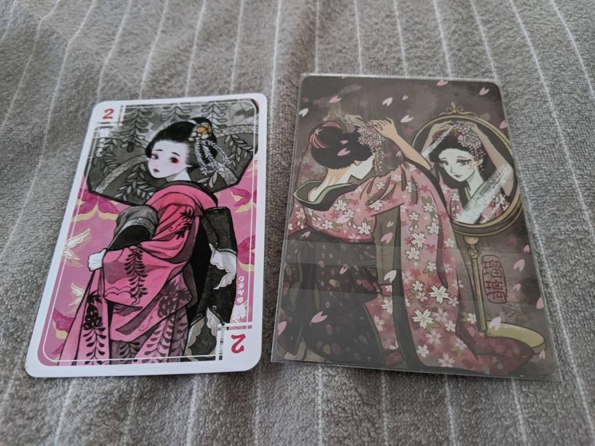 花見小路:日本語版(Hanamikoji: Japanese Edition)の画像 #62734 yokoyamaryumaさん