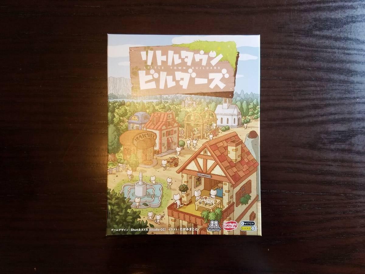 リトルタウンビルダーズ(Little Town Builders)の画像 #65593 オグランド(Oguland)さん