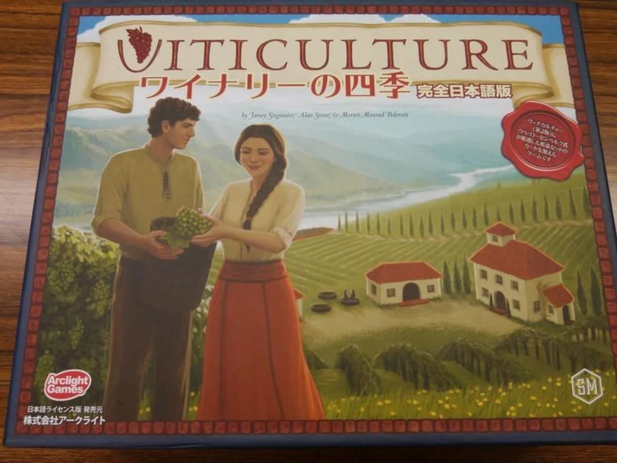ワイナリーの四季(Viticulture)の画像 #42725 うささん
