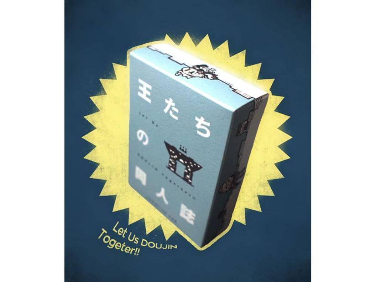 王たちの同人誌(Let Us Doujin Together!!)の画像 #30732 ボドゲーマ運営事務局さん