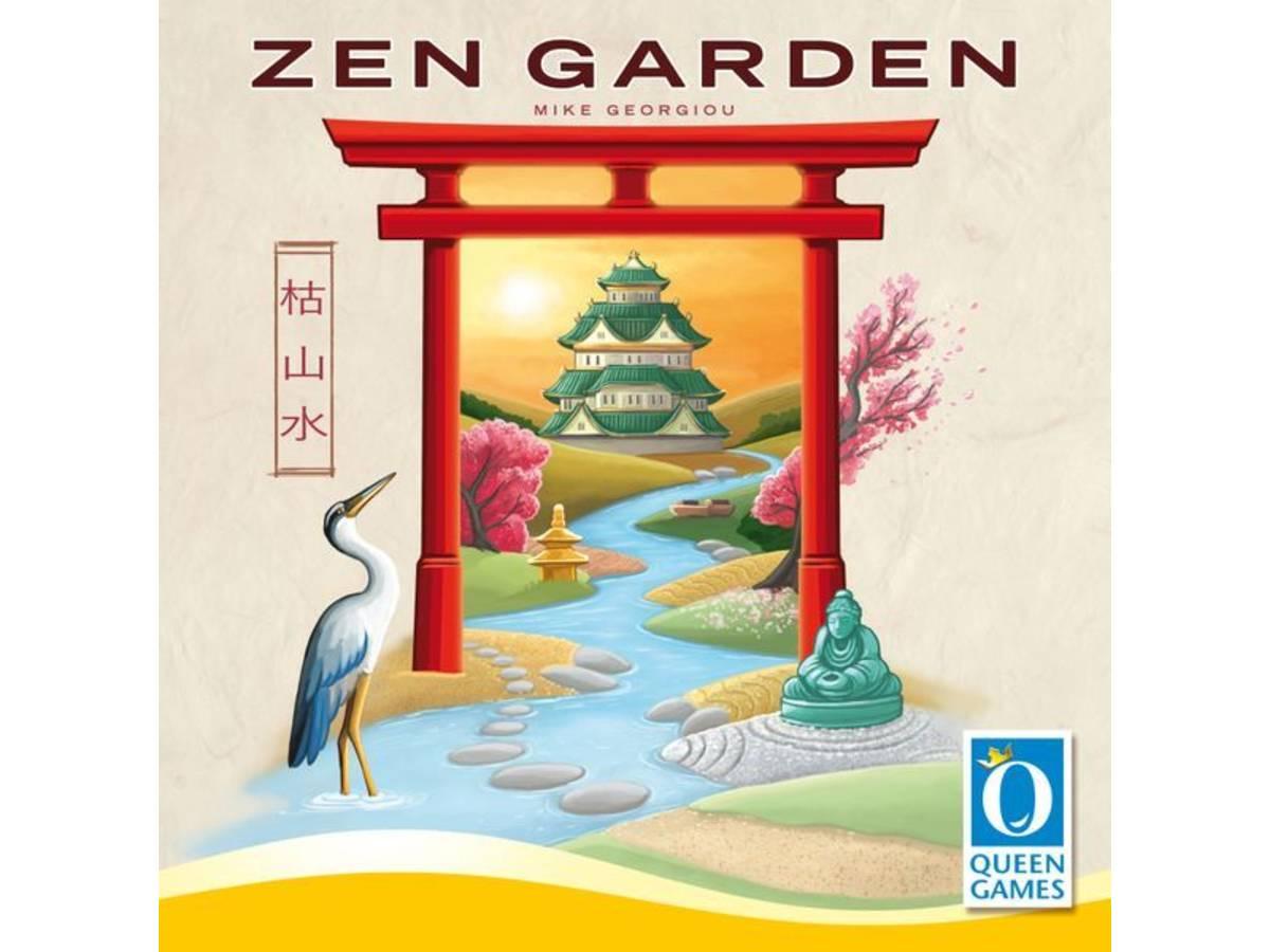禅ガーデン(Zen Garden)の画像 #58685 まつながさん