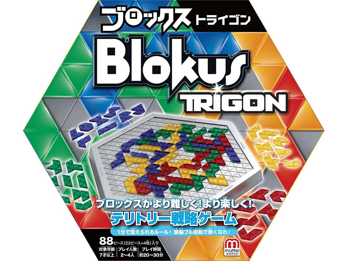 ブロックス トライゴン(Blokus Trigon)の画像 #35786 ボドゲーマ運営事務局さん