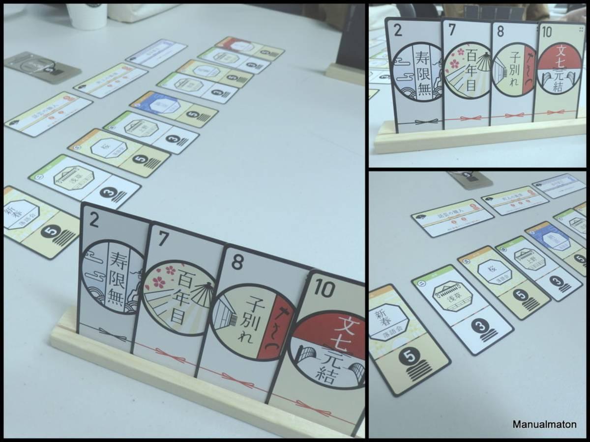 真打:廓噺の名人/食通の所作(Shin-uchi: Expantion)の画像 #58984 手動人形さん