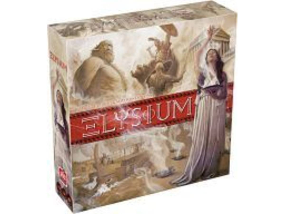 エリジウム(Elysium)の画像 #33229 だおさん