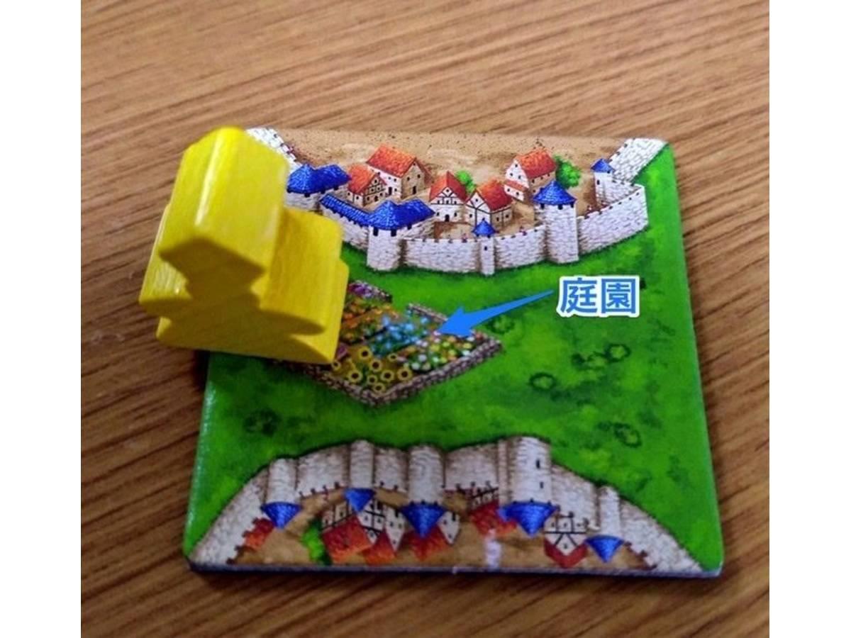 カルカソンヌJ(Carcassonne J)の画像 #63994 Hideさん