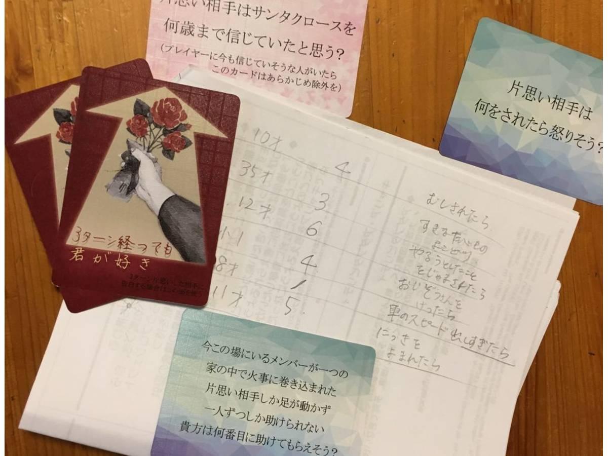 3ターンだけ君が好き(3 Turn dake Kimi ga suki)の画像 #66282 遊酔さん