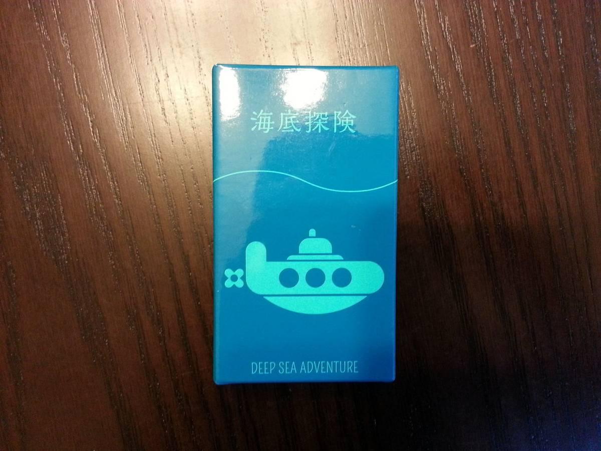 海底探険(Deep Sea Adventure)の画像 #54991 オグランド(Oguland)さん