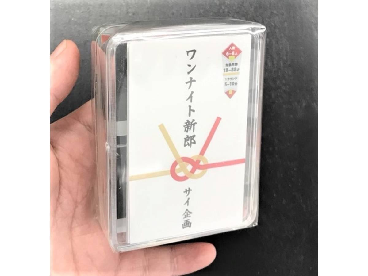 ワンナイト新郎(One Night shinrou)の画像 #44440 まつながさん