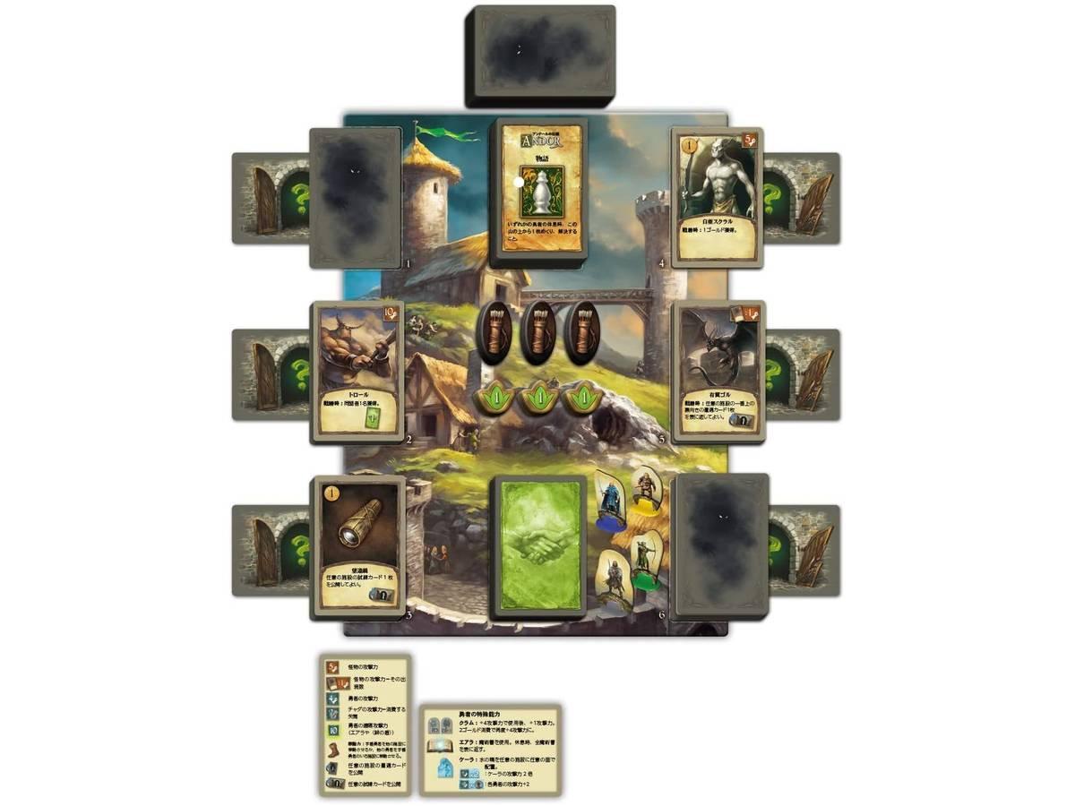 アンドールの伝説:リートブルク攻城戦(The Liberation of Rietburg)の画像 #66612 まつながさん