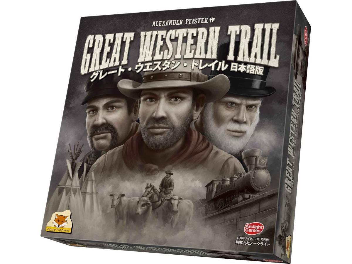 グレートウエスタントレイル(Great Western Trail)の画像 #39244 まつながさん