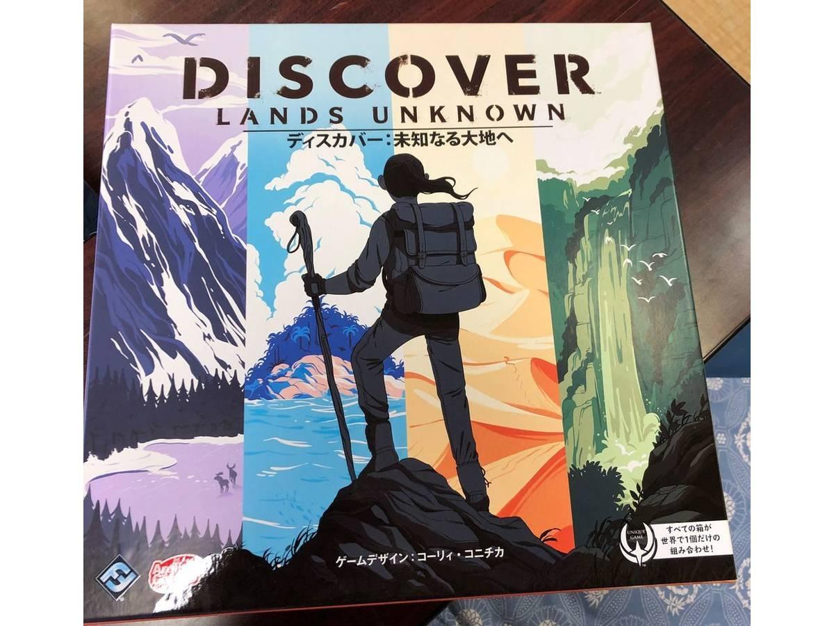 ディスカバー:未知なる大地へ(Discover: Lands Unknown)の画像 #48821 まつながさん