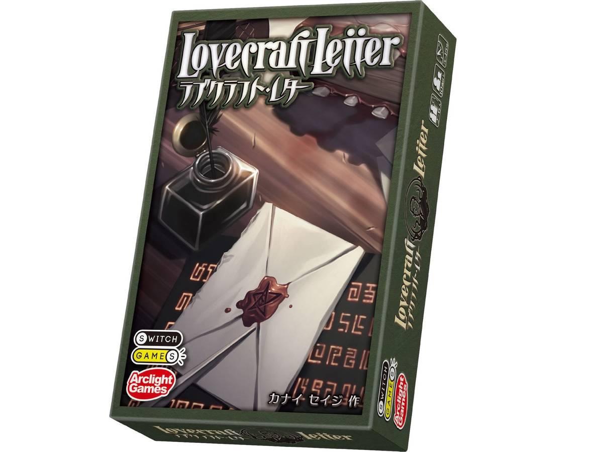 ラブクラフト・レター(Lovecraft Letter)の画像 #31201 ボドゲーマ運営事務局さん