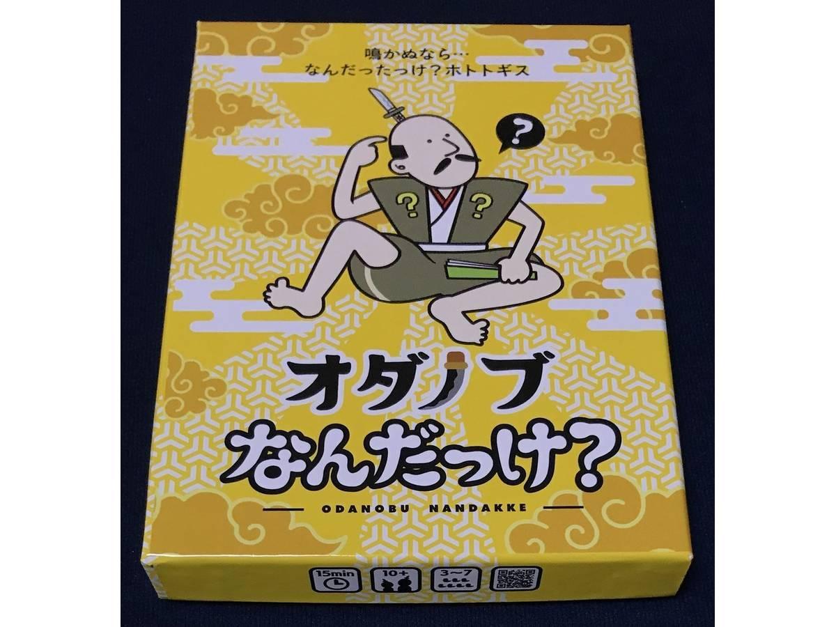 オダノブなんだっけ?(Odanobu Nandakke)の画像 #63049 PETさん