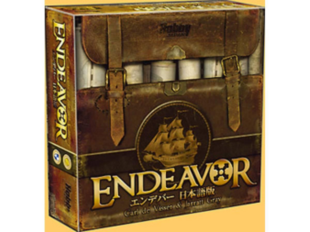 エンデバー(Endeavor)の画像 #45588 Bluebearさん