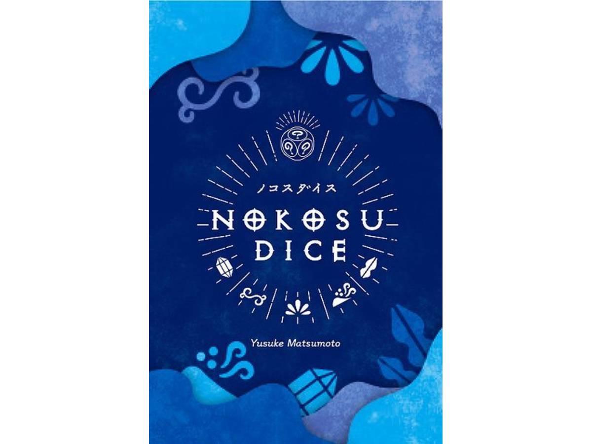 ノコスダイス(Nokosu Dice)の画像 #57643 まつながさん