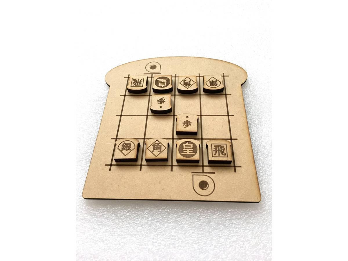 4*4サイズの食パン将棋(44shogi)の画像 #71763 44将棋開発部さん