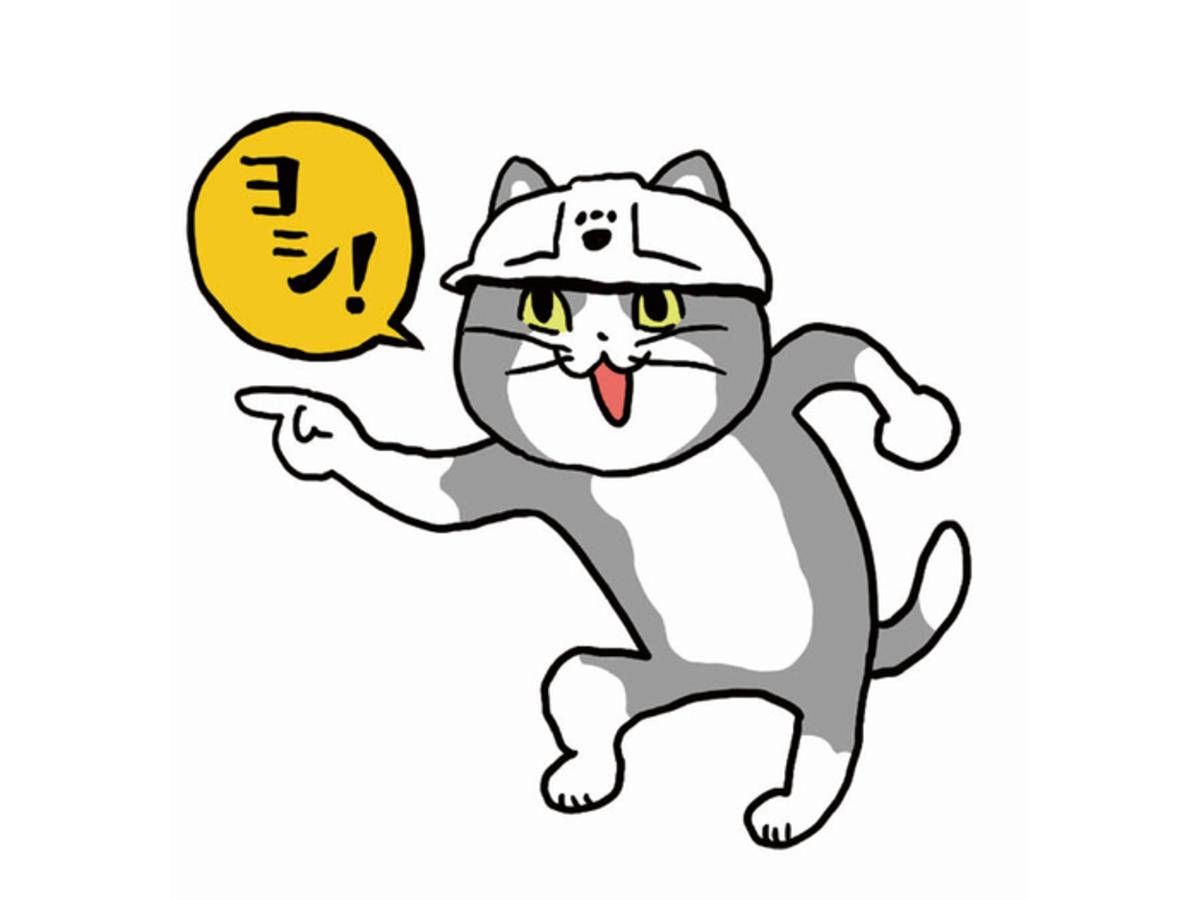 現場は安全っていったじゃないですか!~仕事猫&電話猫カードゲーム~(Genba ha Anzentte Ittajanaidesuka)の画像 #63052 クロスセントラルさん