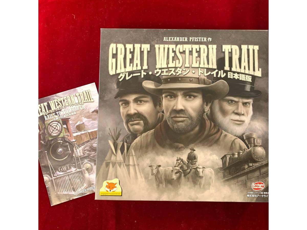 グレートウエスタントレイル:北部への道(拡張)(Great Western Trail: Rails to the North)の画像 #69810 mkpp @UPGS:Sさん
