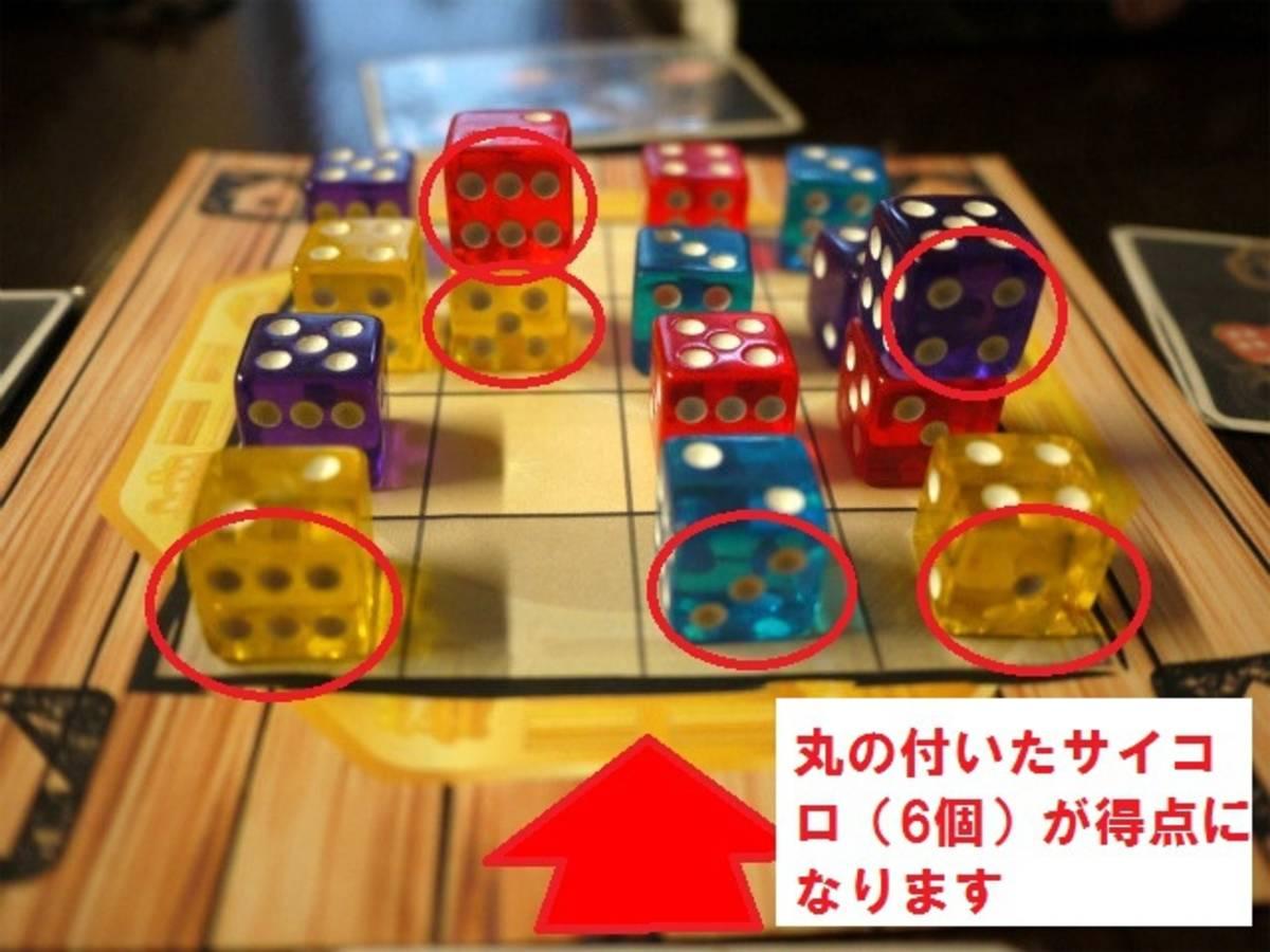 陰陽賽 -おんみょうさい-(Yin-yang dice)の画像 #31521 ボドゲーマ運営事務局さん