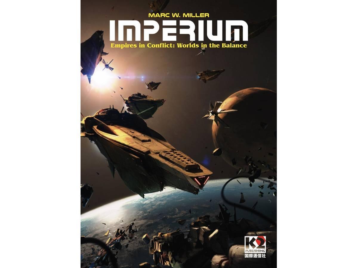 インペリウム(Imperium)の画像 #55804 ちゃいさん