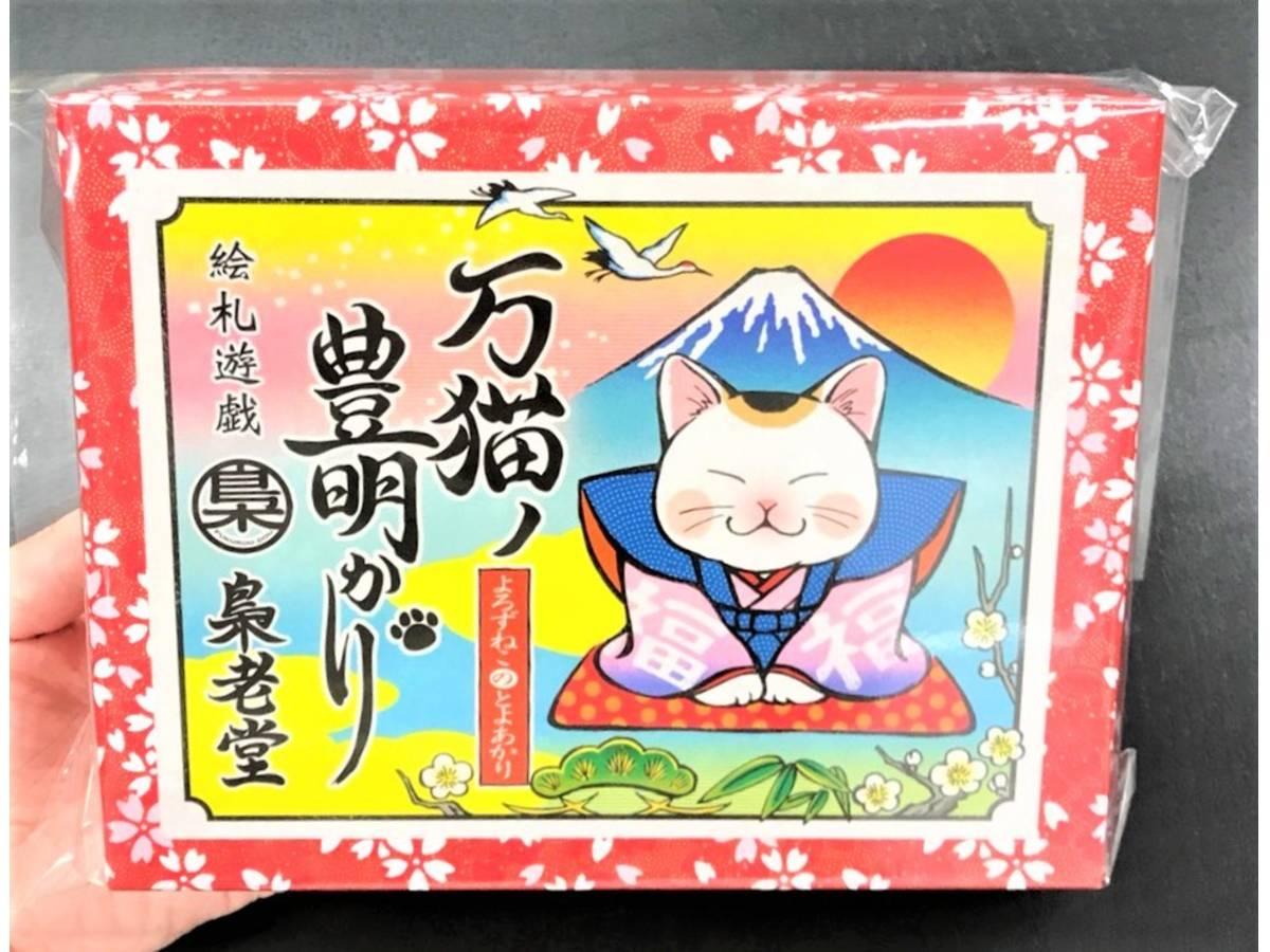 万猫の豊明かり(Yorozu neko no toyoakari)の画像 #44003 まつながさん