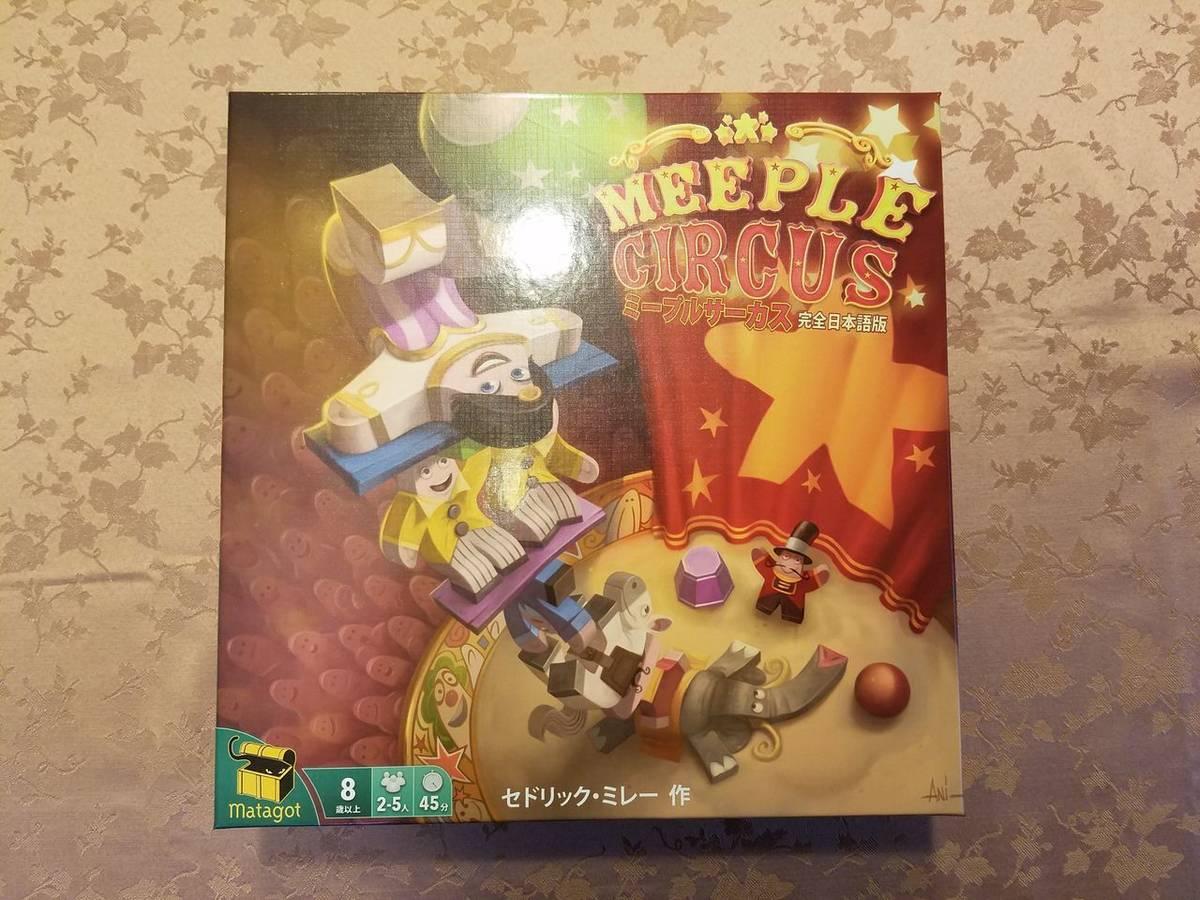 ミープルサーカス(Meeple Circus)の画像 #65470 オグランド(Oguland)さん