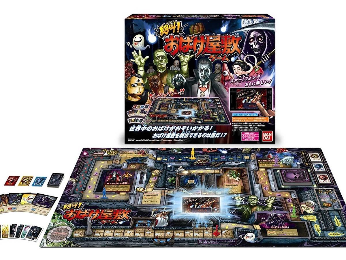 絶叫!おばけ屋敷ゲーム(Zekkyo! Obake-yashiki game)の画像 #36211 ボドゲーマ運営事務局さん