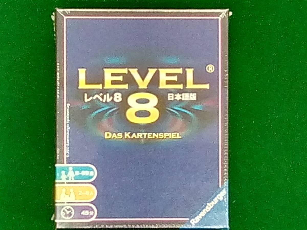レベル8(Level Up)の画像 #43485 Itsukiさん
