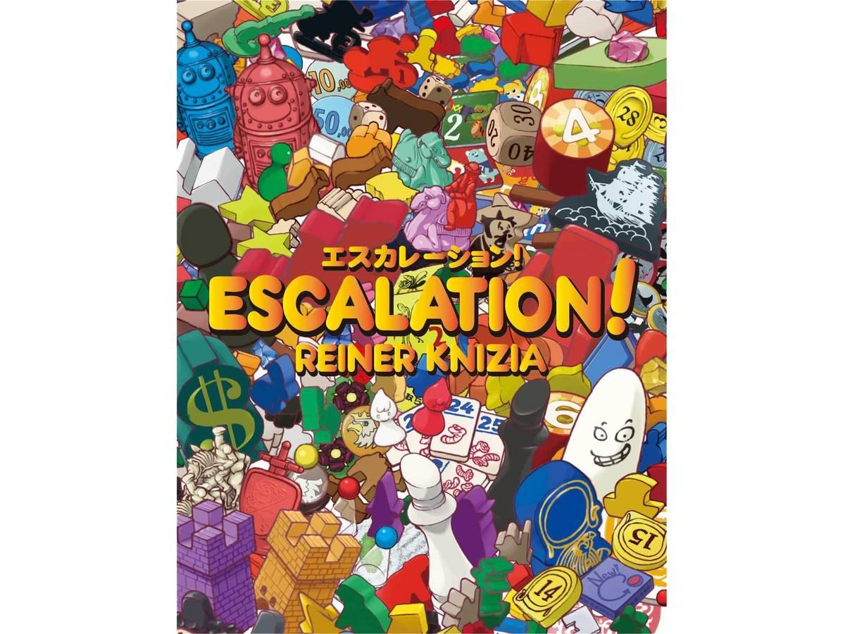 エスカレーション!(Escalation!)の画像 #31853 ボドゲーマ運営事務局さん