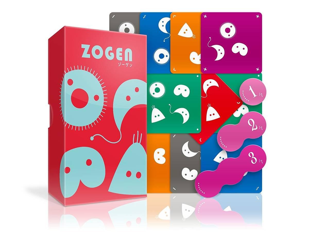 ゾーゲン(ZOGEN)の画像 #44914 まつながさん