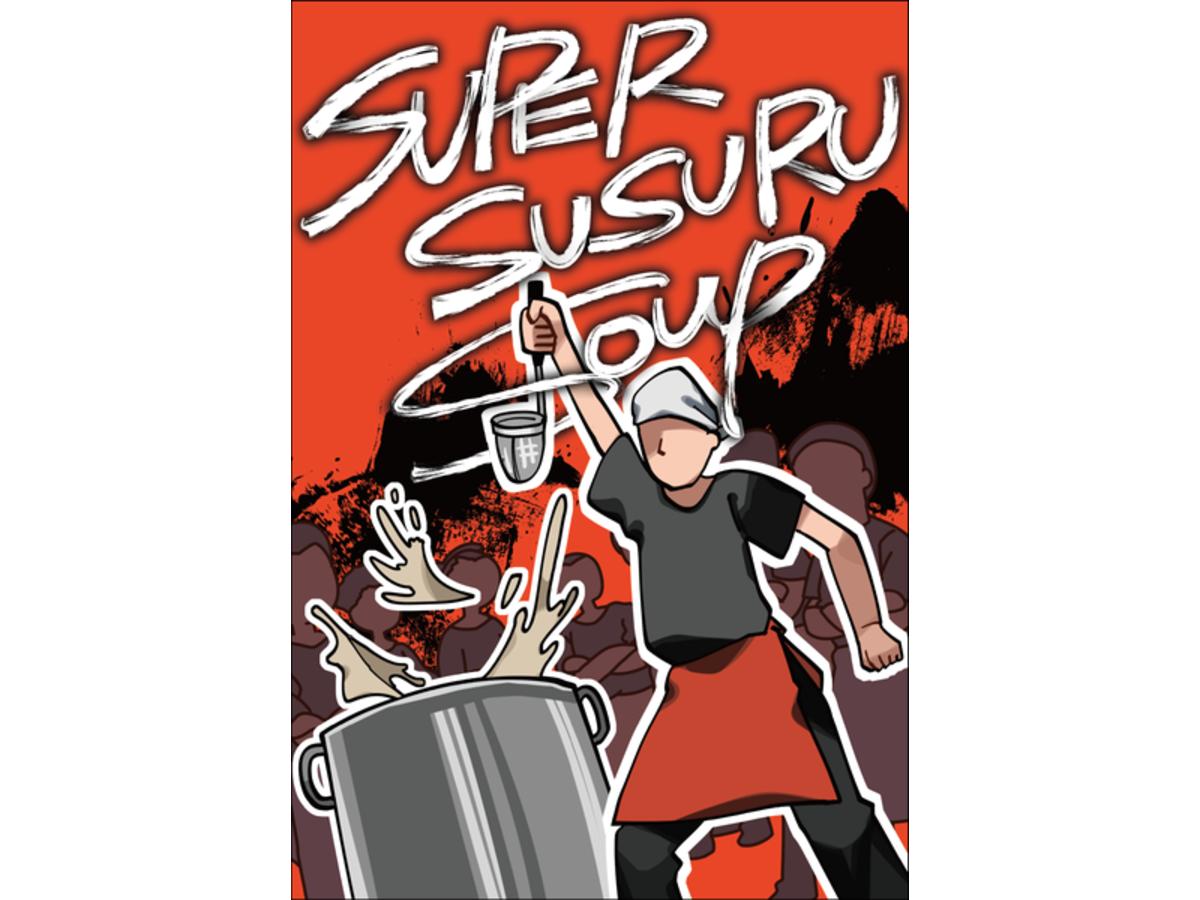 スーパーススルスープ(Super Susuru Soup)の画像 #55859 まつながさん
