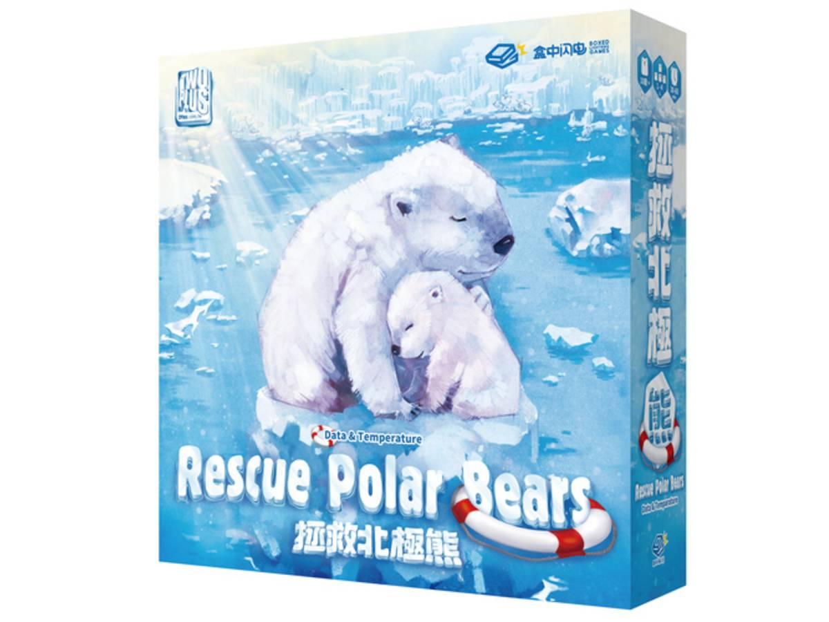 救出せよ!白熊! / シロクマ救助隊(Rescue Polar Bears: Data & Temperature)の画像 #40064 まつながさん
