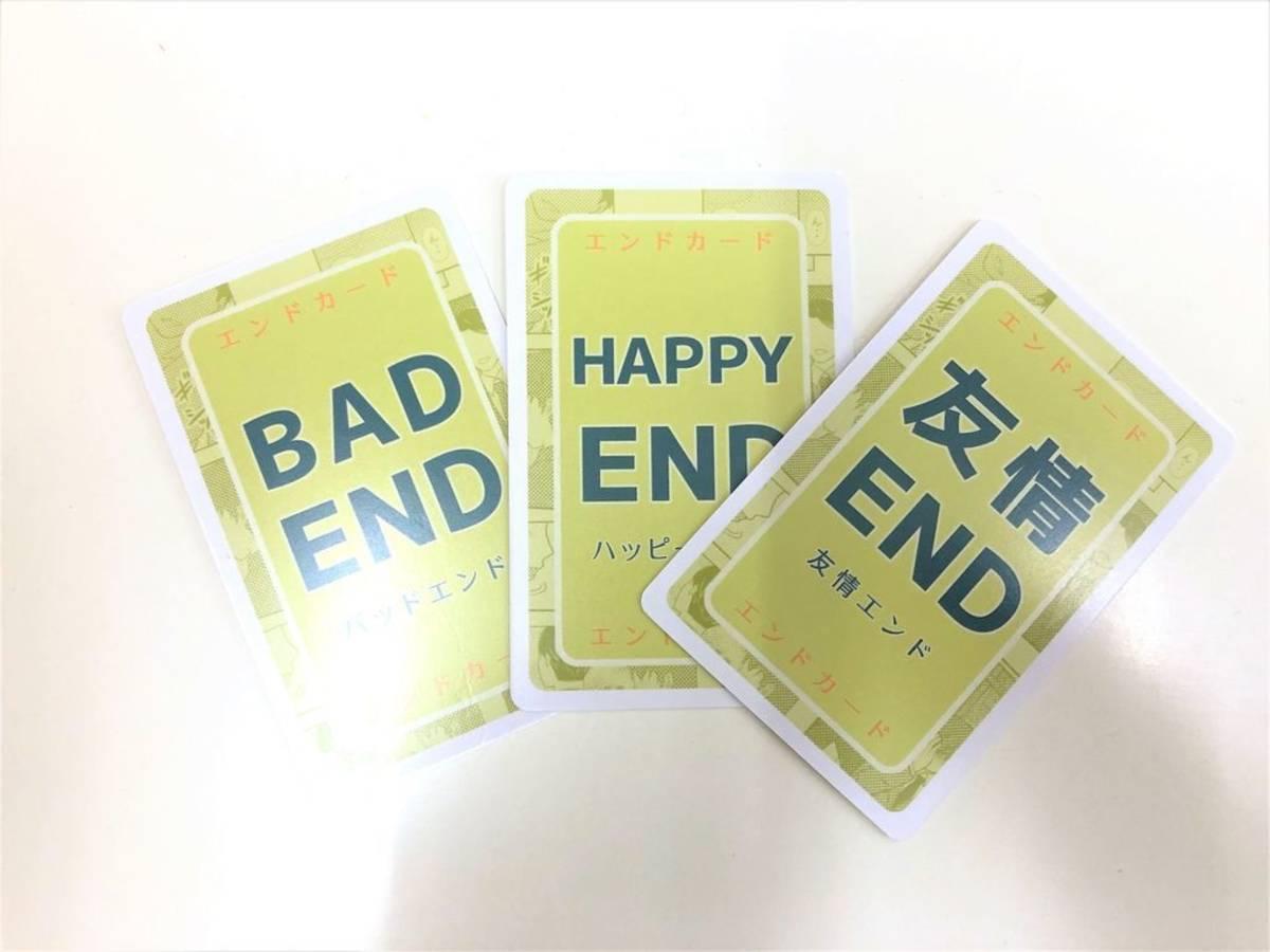 みんなでメイキングBL@オフィス(BL made by everyone at office)の画像 #67291 まつながさん