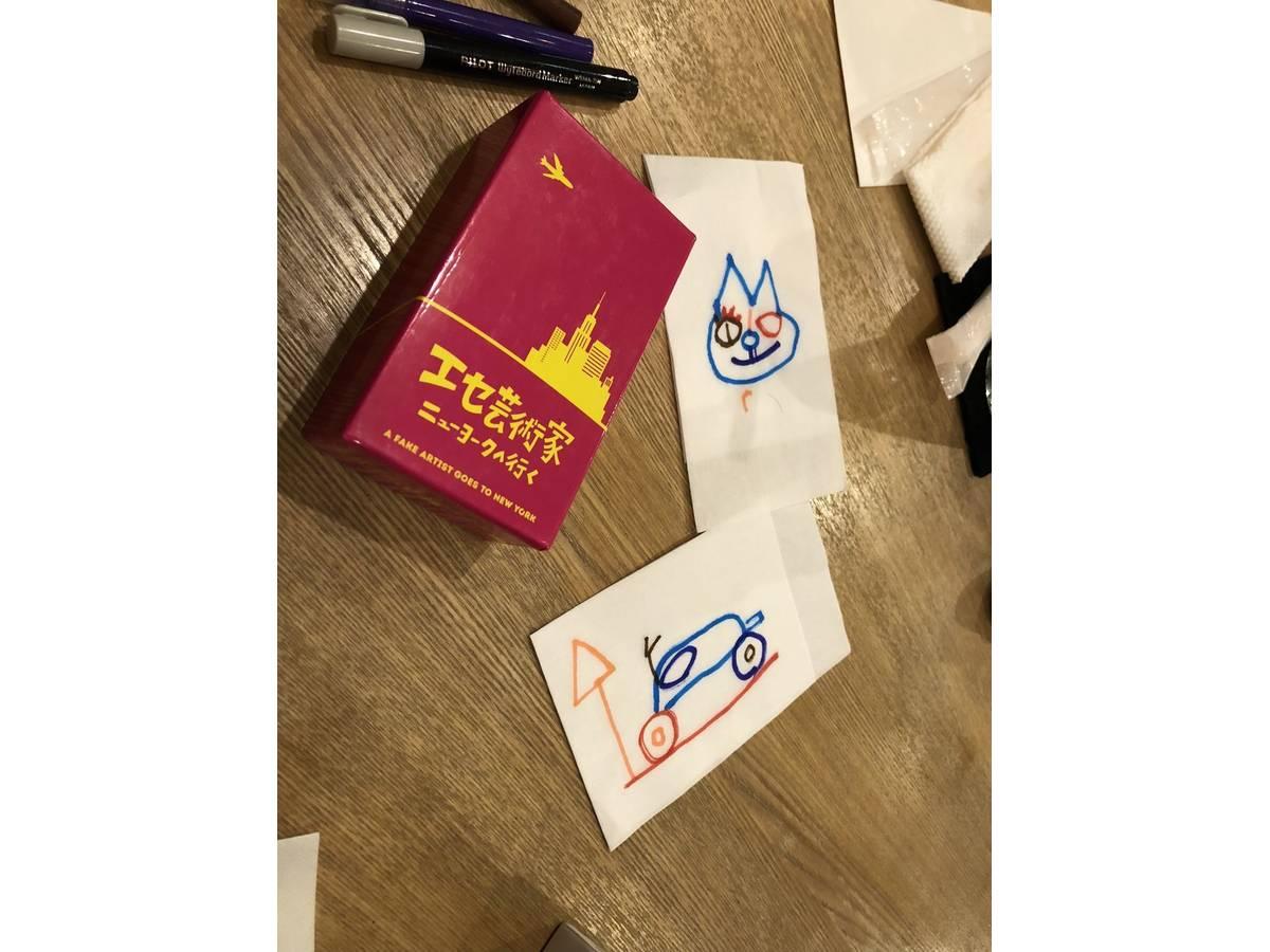 エセ芸術家 ニューヨークへ行く(Fake Artists Go to New York)の画像 #44940 Nobuaki Katouさん