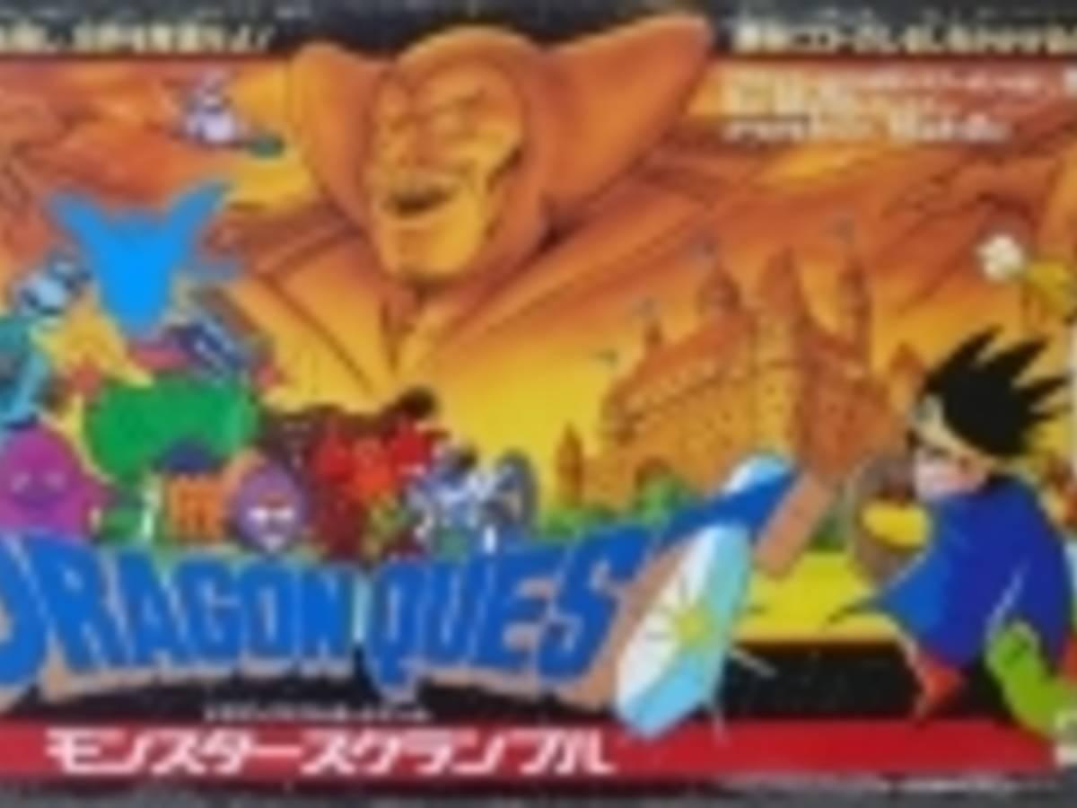 ドラゴンクエスト:モンスタースクランブル(Dragon Quest: Monster Scramble)の画像 #34760 メガネモチノキウオさん