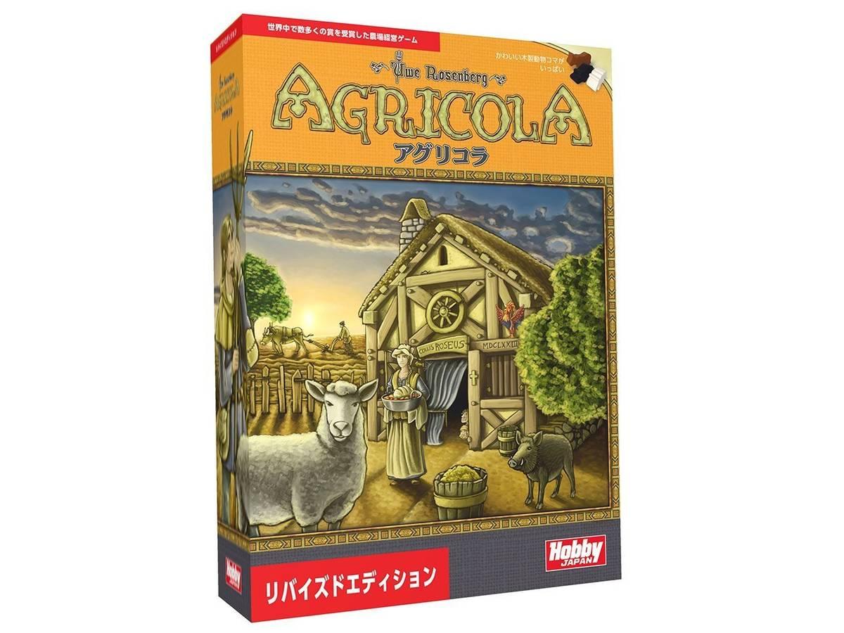 アグリコラ:リバイズドエディション(Agricola: Revised Edition)の画像 #33349 ボドゲーマ運営事務局さん