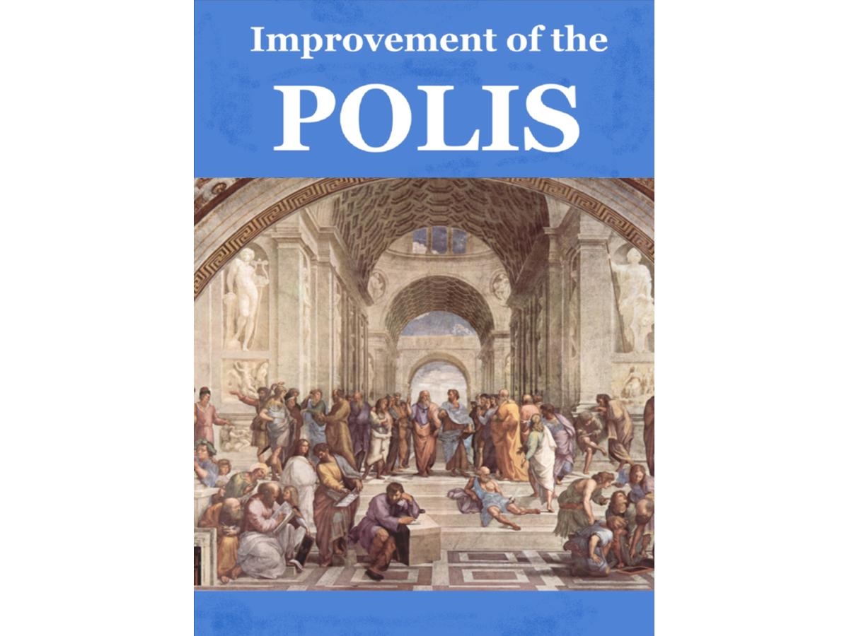 インプルーブメント・オブ・ザ・ポリス(Improvement of the POLIS)の画像 #41655 kumatatakuさん