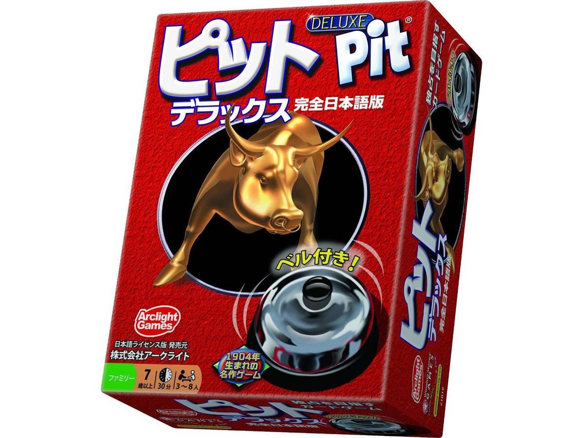 ピット / デラックスピット(Pit / Deluxe Pit)の画像 #37834 まつながさん
