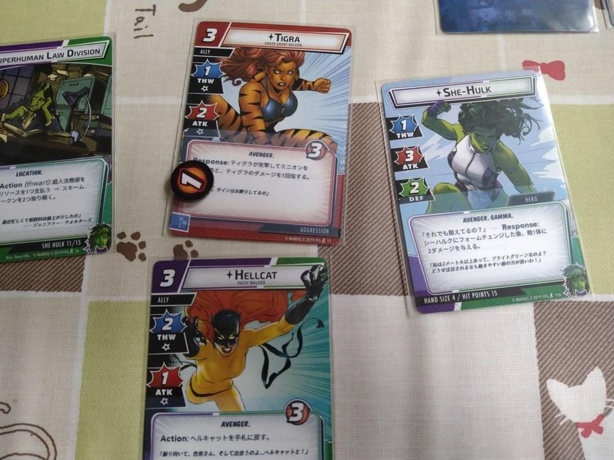 マーベルチャンピオンズ:カードゲーム(Marvel Champions: The Card Game)の画像 #67978 kanamatanさん
