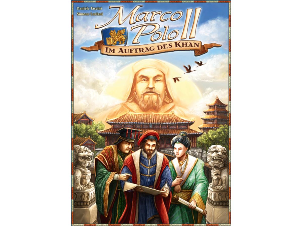 マルコポーロ2:大いなる帰還(Marco Polo II: Im Auftrag des Khan)の画像 #55788 まつながさん