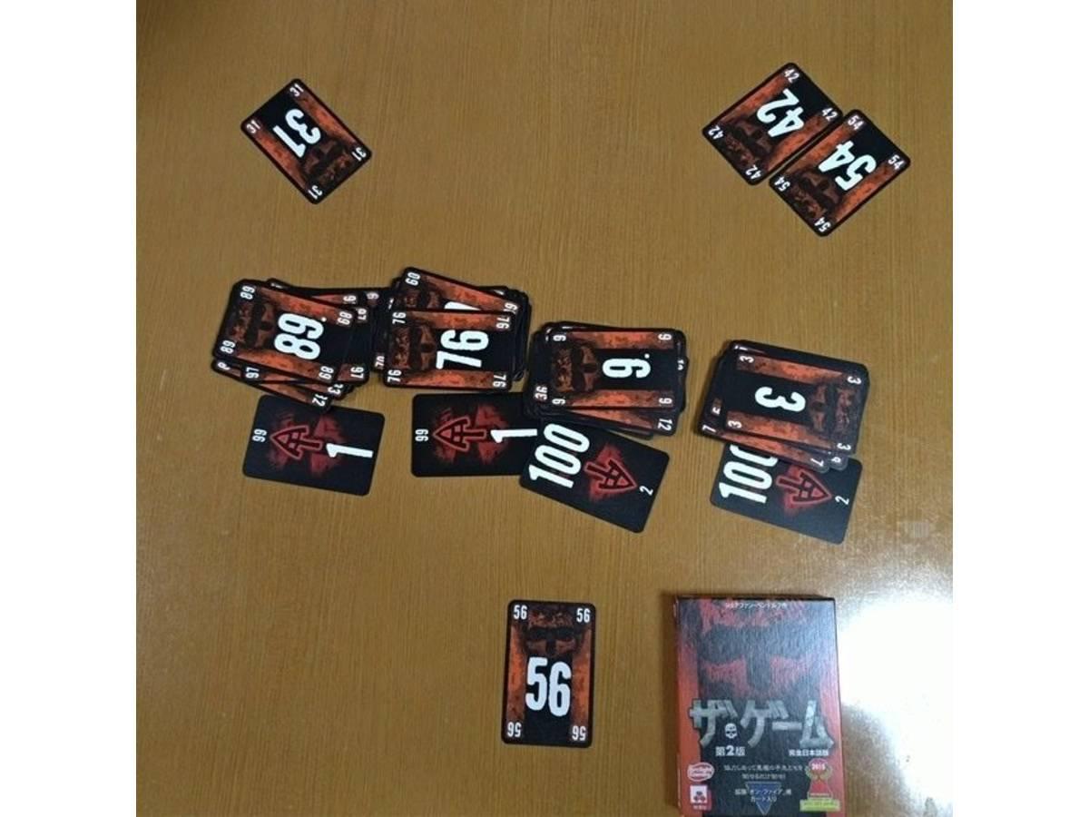 ザ・ゲーム(The Game)の画像 #64397 Hideさん
