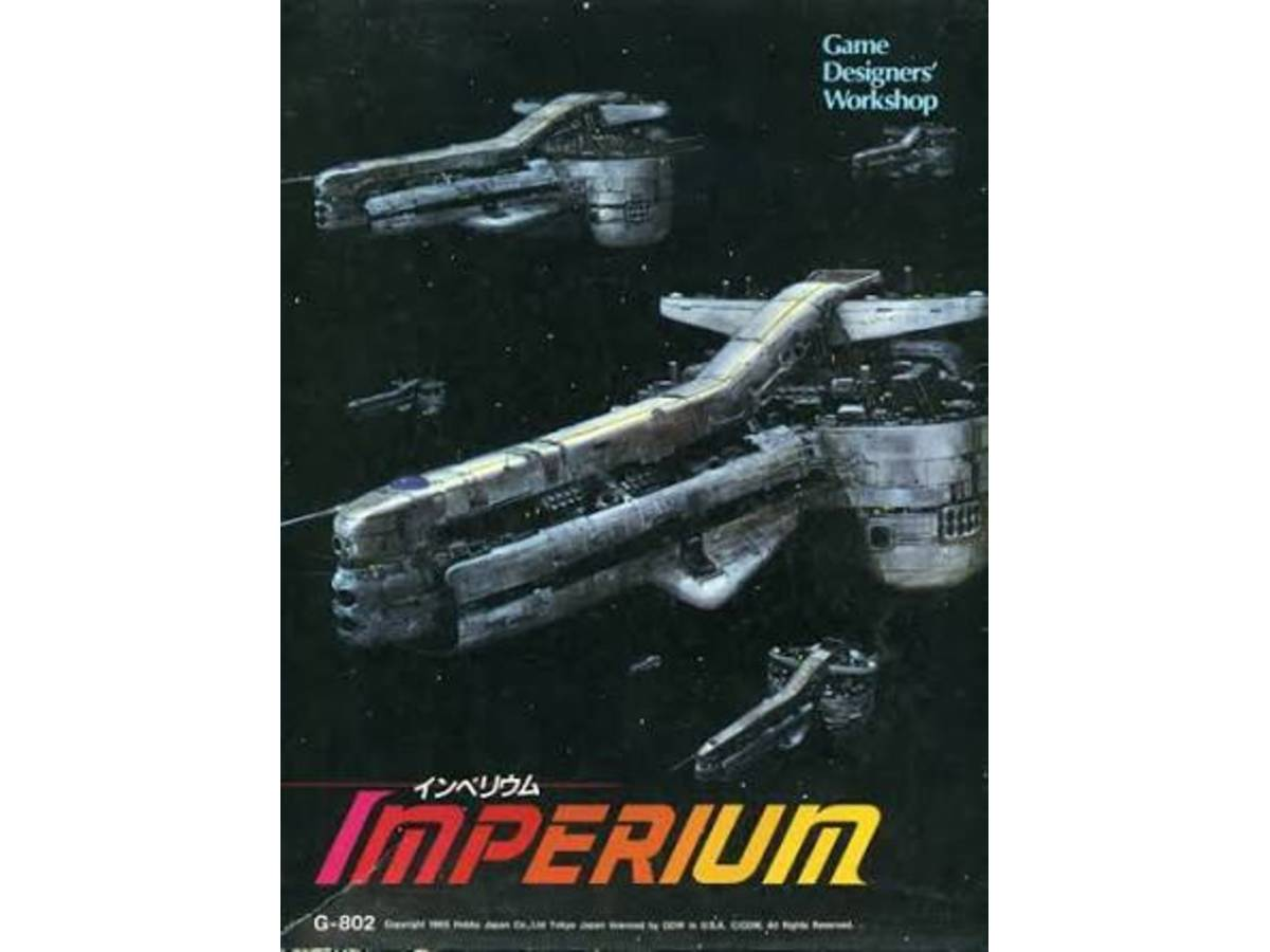 インペリウム(Imperium)の画像 #39636 Bluebearさん