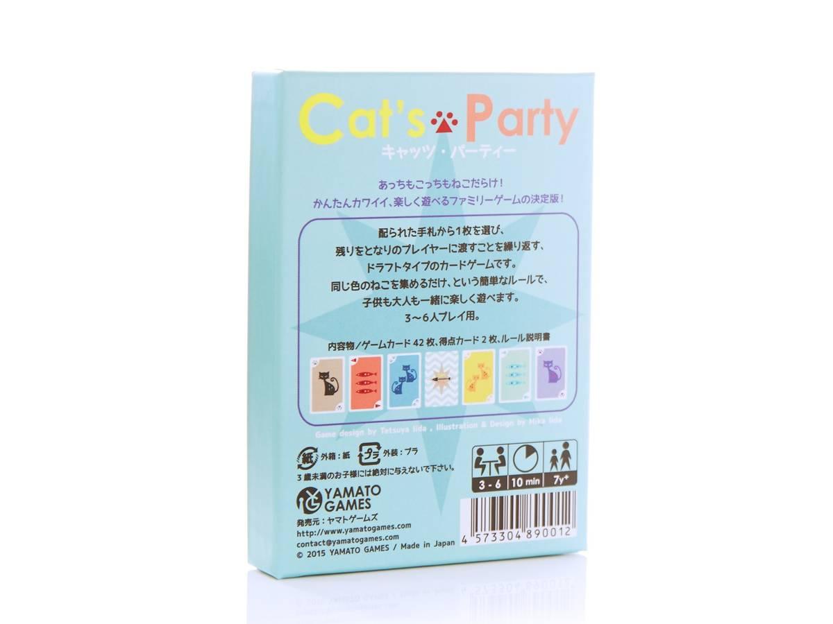 キャッツ・パーティー(Cat's Party)の画像 #34225 yamato_contactさん