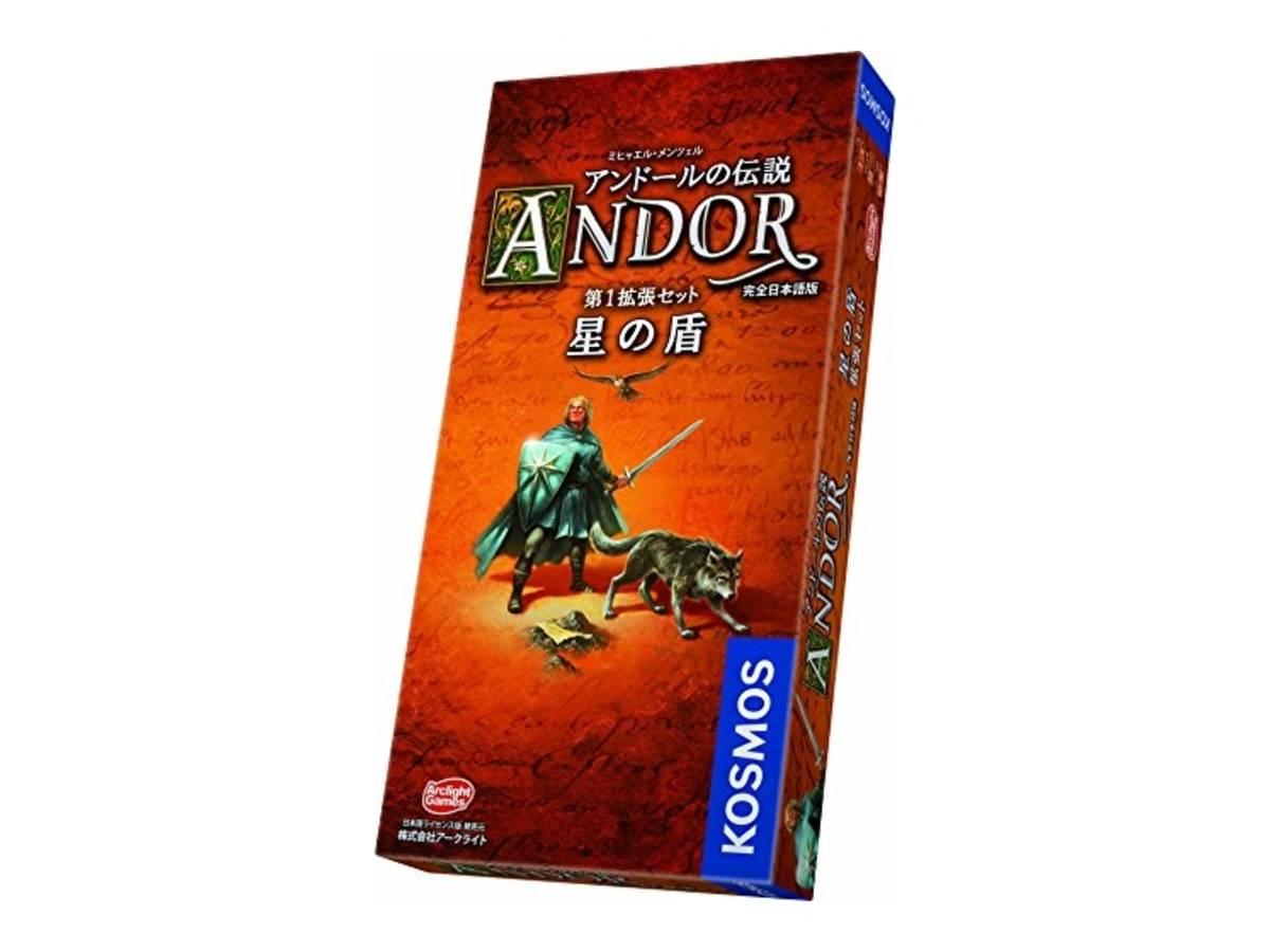 アンドールの伝説:星の盾(Legends of Andor: The Star Shield)の画像 #30193 ぽっくりさん