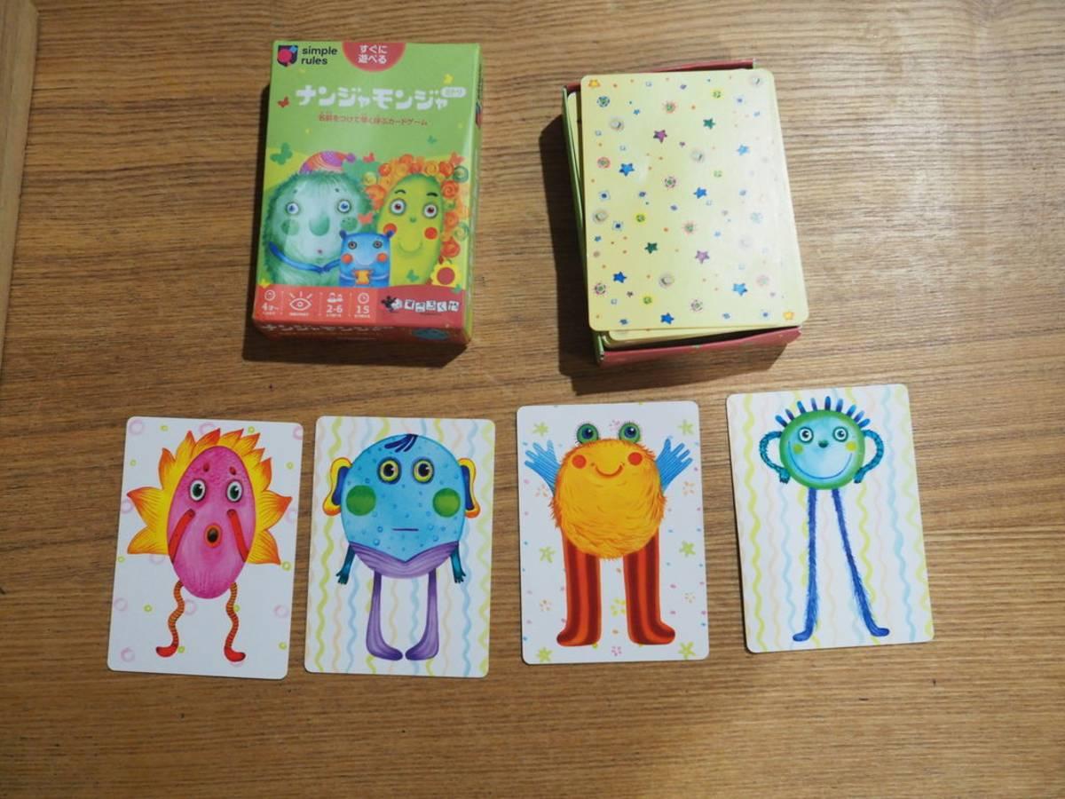 ナンジャモンジャ・ミドリ(Toddles-Bobbles Green)の画像 #68991 マツジョンさん