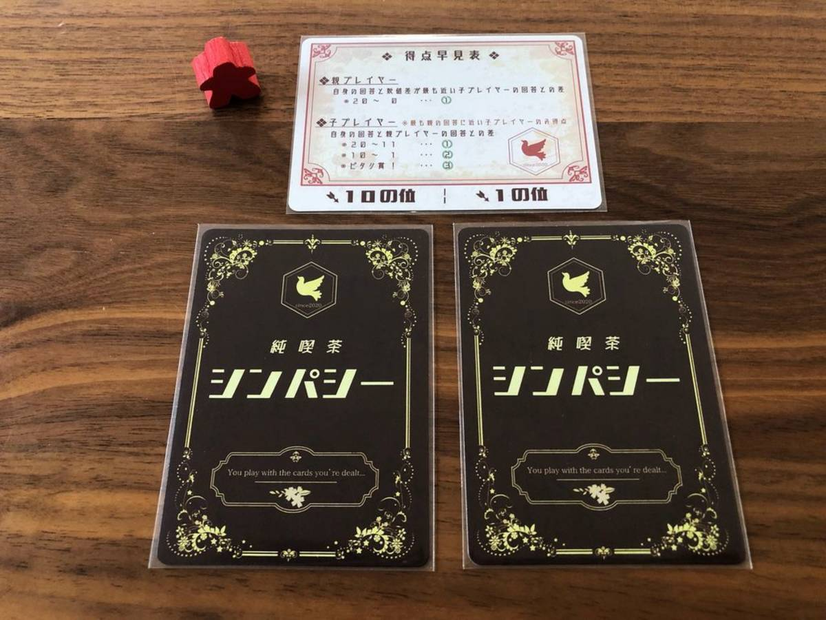 純喫茶シンパシー(Junkissa Sympathy)の画像 #61336 yuyaさん