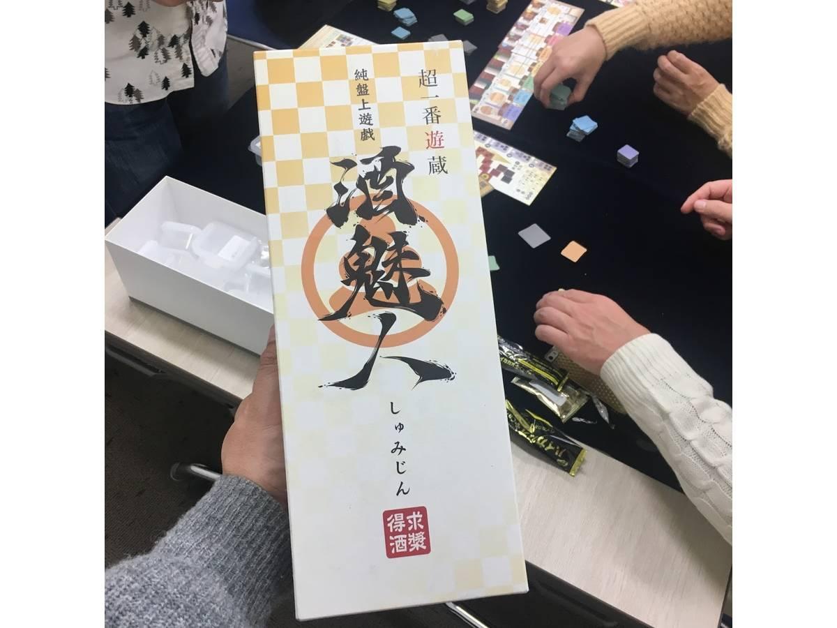 酒魅人~しゅみじん~(Shumijin)の画像 #70689 mkpp @UPGS:Sさん