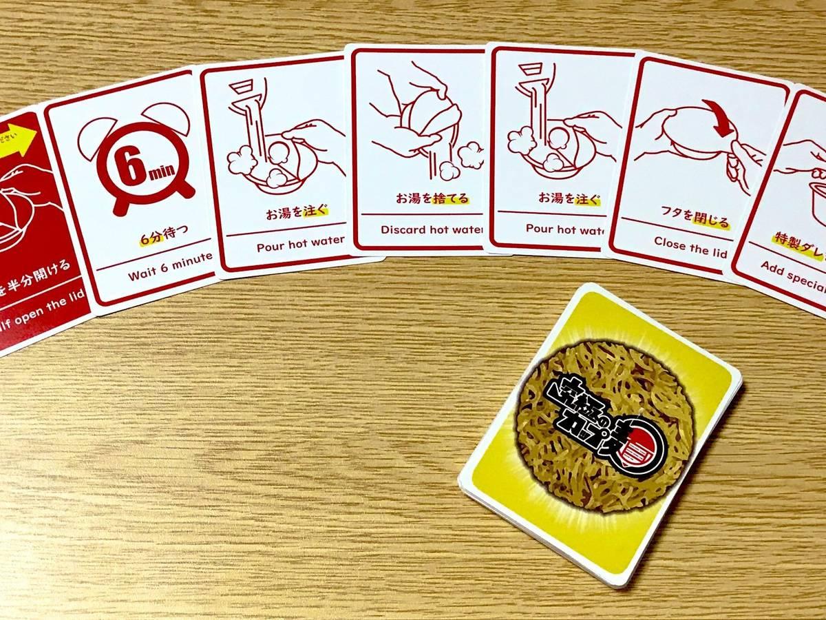 究極のカップ麺(Kyukyoku no Cup men)の画像 #66659 J.C.まんじろう@まんじ堂さん