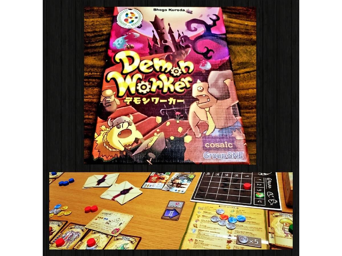 デモンワーカー(Demon Worker)の画像 #35230 たなべやすひこさん