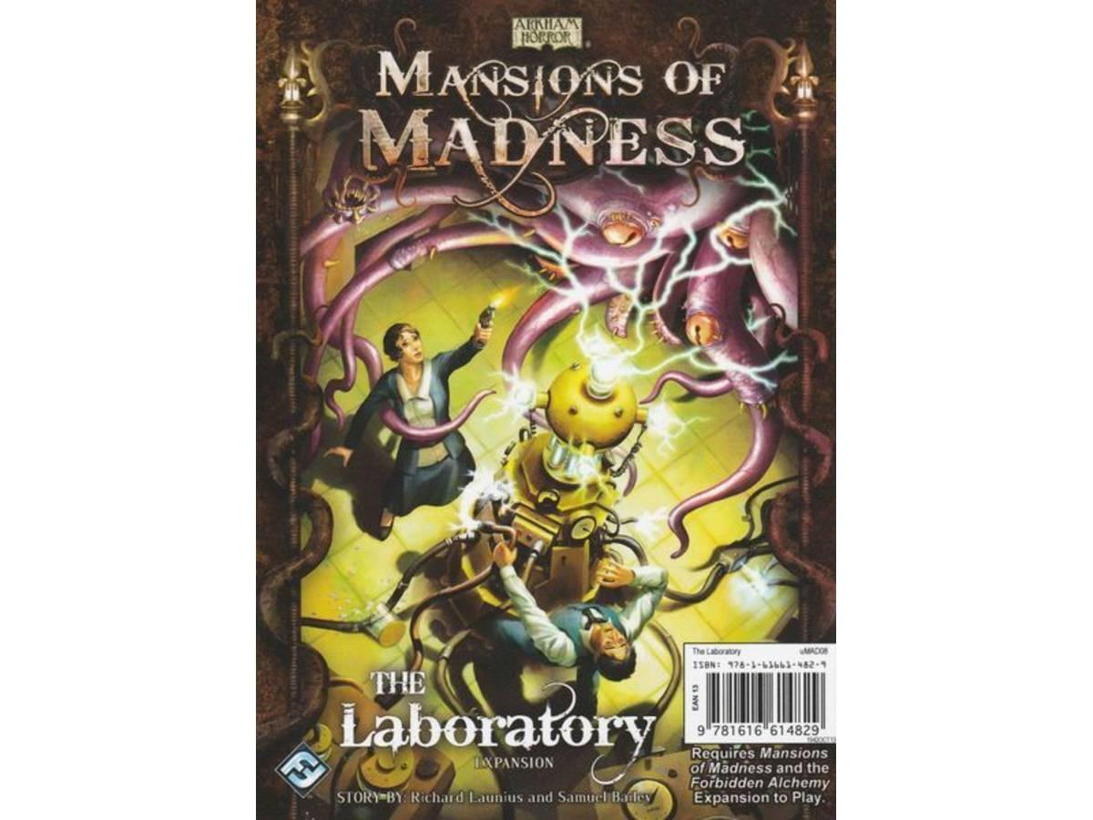マンション・オブ・マッドネス:ラボラトリー(Mansions of Madness: The Laboratory)の画像 #72264 まつながさん